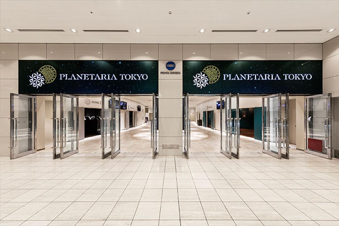 コニカミノルタプラネタリア TOKYO 外観
