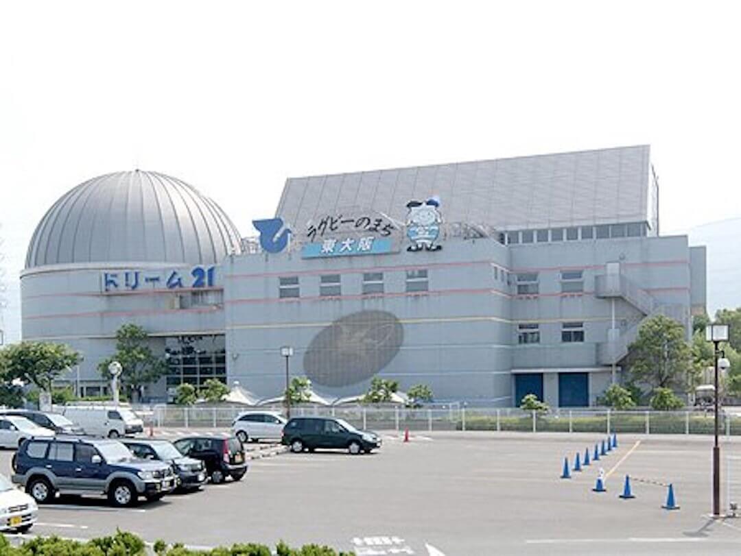 ドリーム21(東大阪市立児童文化スポーツセンター) 外観