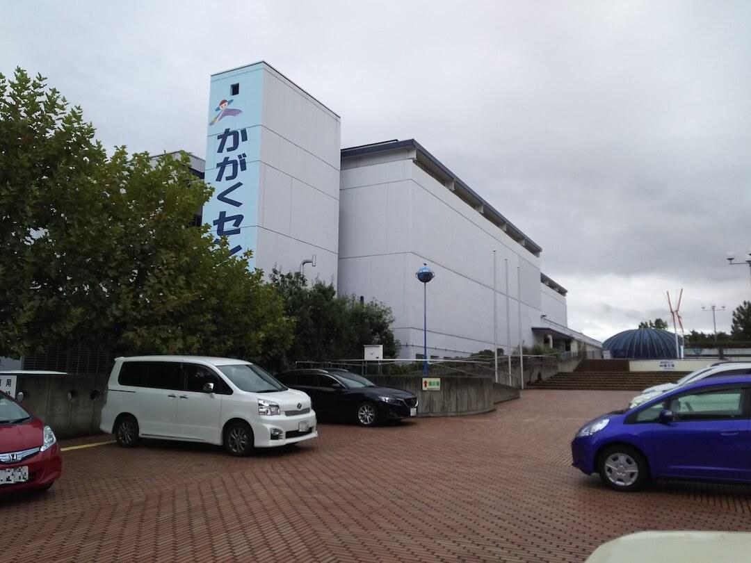 京都市青少年科学センター 外観