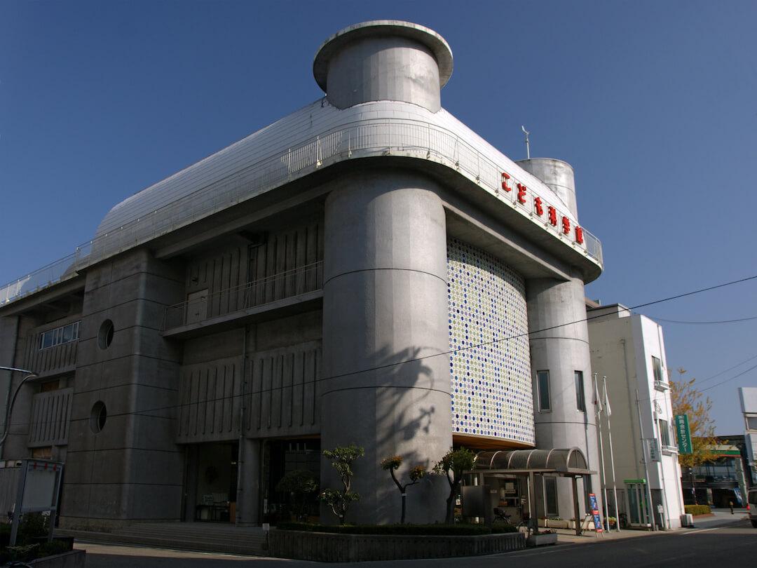 和歌山市立こども科学館 外観