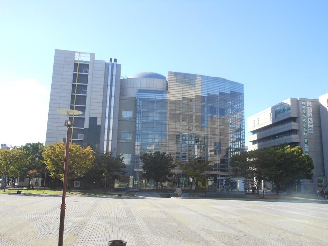 四日市市立博物館 外観