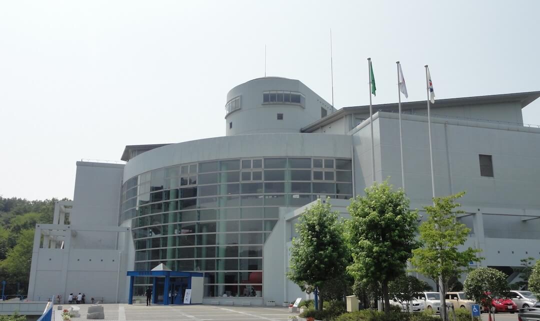 姫路科学館 外観