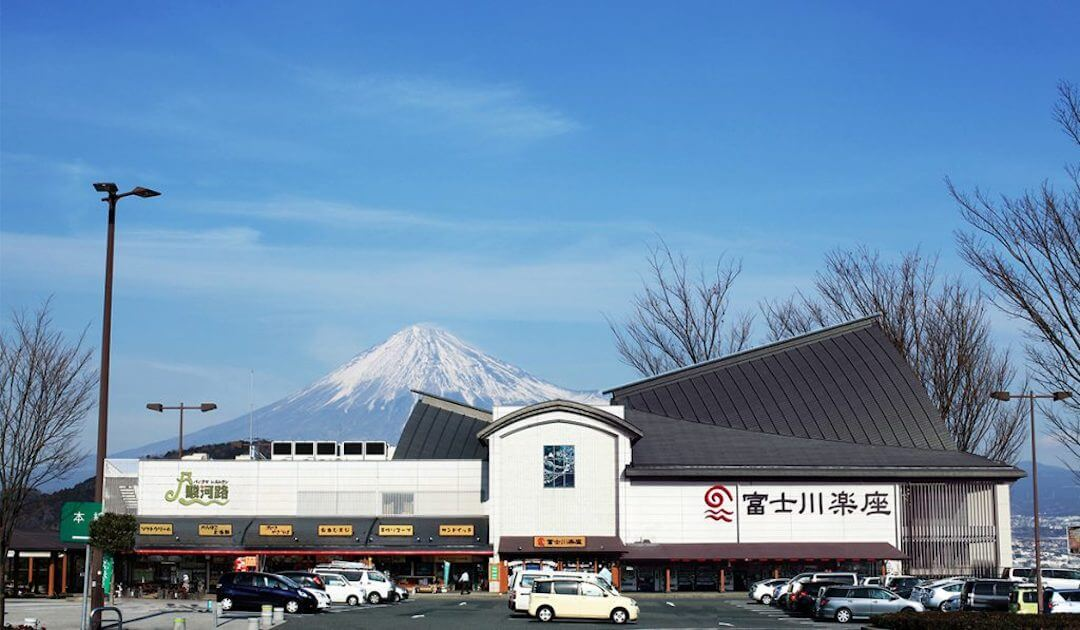 富士川楽座 わいわい劇場 外観