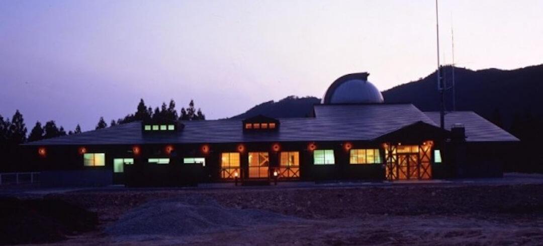 東栄町森林体験交流センター「スターフォーレスト御園」 外観