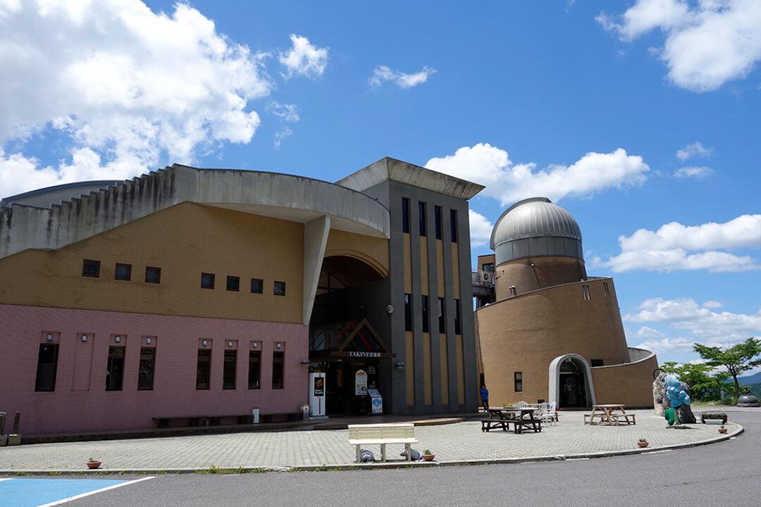 田村市星の村天文台 外観
