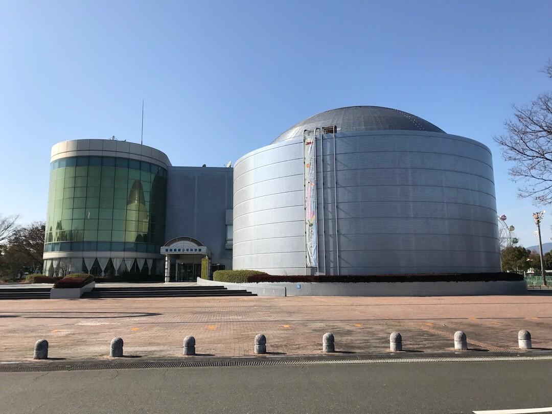 福岡県青少年科学館 外観