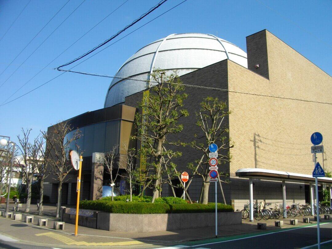 葛飾区郷土と天文の博物館 外観