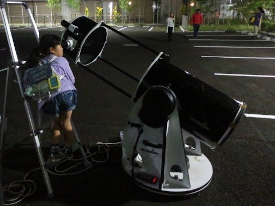 那須香大阪天文台 外観