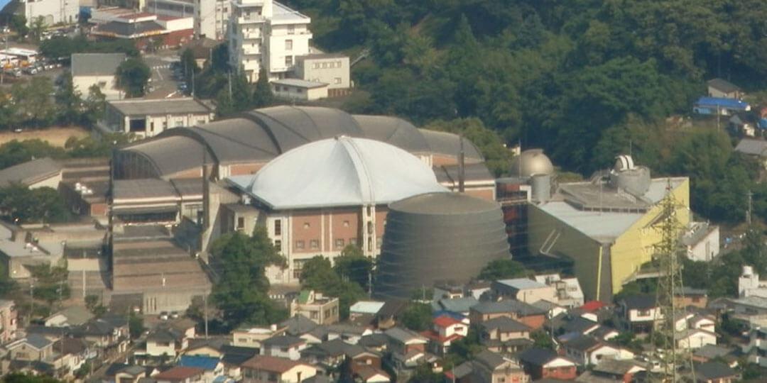 長崎市科学館 外観