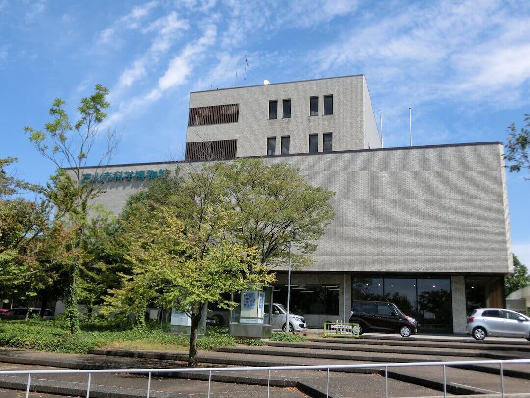 富山市科学博物館 外観